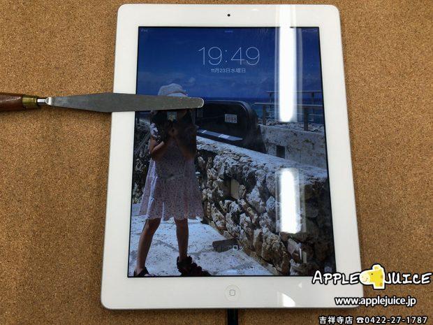 iPad 4 ケーブルが折れて中に詰まってしまった写真 修理後