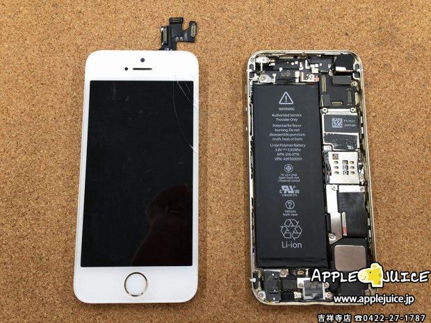 iPhone5s 水没クリーニング修理 洗濯機で15分ほど水没してしまった