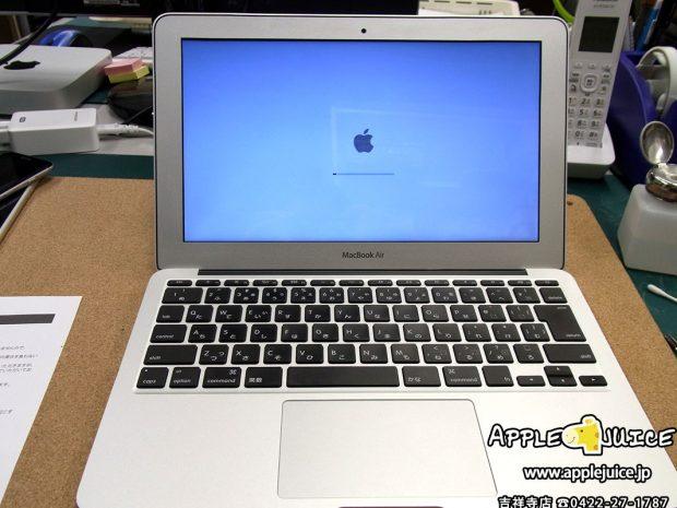 MacBook Air 11inch 液晶パネル割れ