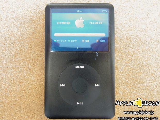 【iPod classic】同期ができなくなってしまった SSD化とバッテリー交換