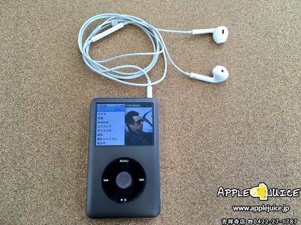 iPodClassic イヤホンジャック故障修理