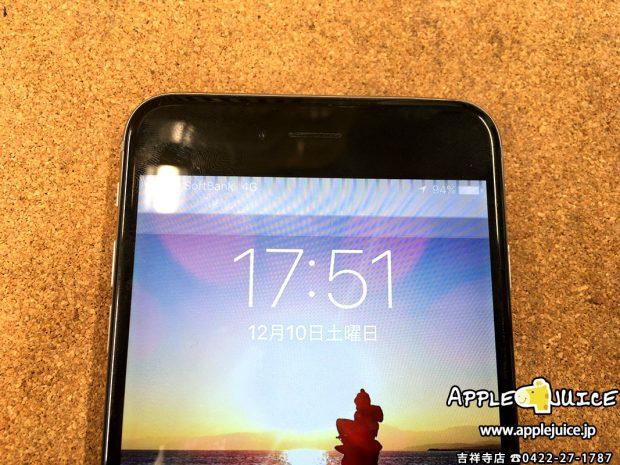神奈川県茅ヶ崎市よりiPhone6Plus タッチ病修理 TouchICチップ交換 2016/12/10