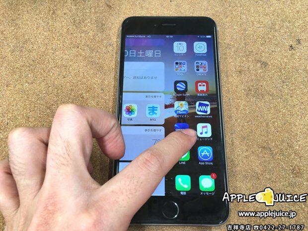 iPhone6Plus タッチ病 修理後