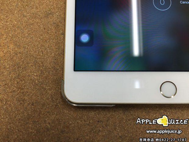 iPad mini 4 画面割れ修理