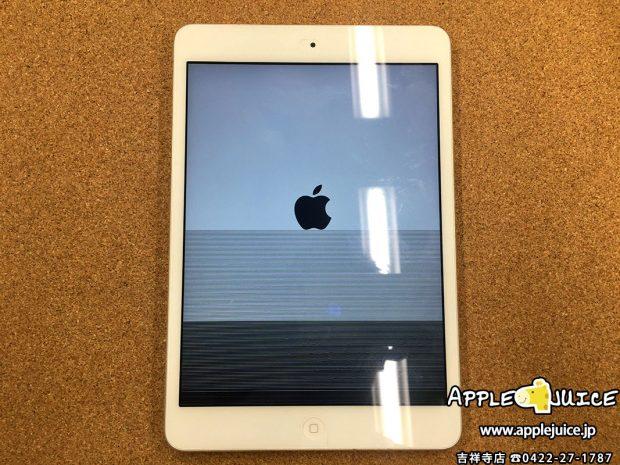 iPad mini 2はそろそろ修理が必要になる時期です。液晶の半分が映らない症状