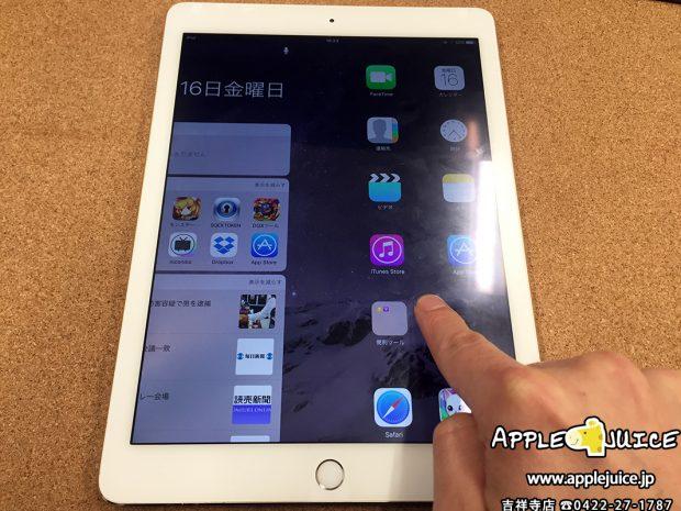 iPad Air 2のタッチ操作が出来ない基板修理が終わったところ