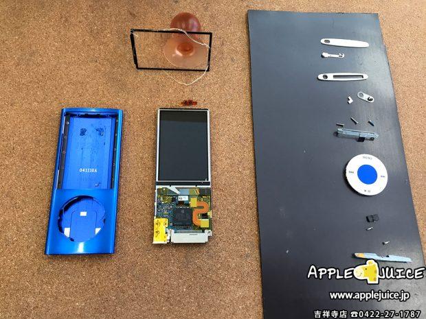 iPod nano 5 分解時