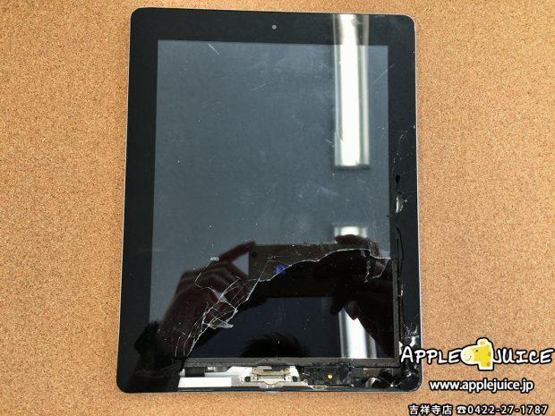 iPad2 画面割れ修理 修理前