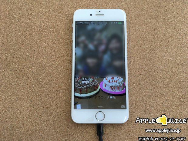 U2 ICチップが原因だったiPhone6の修理後の写真