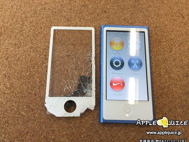 割れたガラスパネルとガラスパネル交換が終わったiPod nano 8