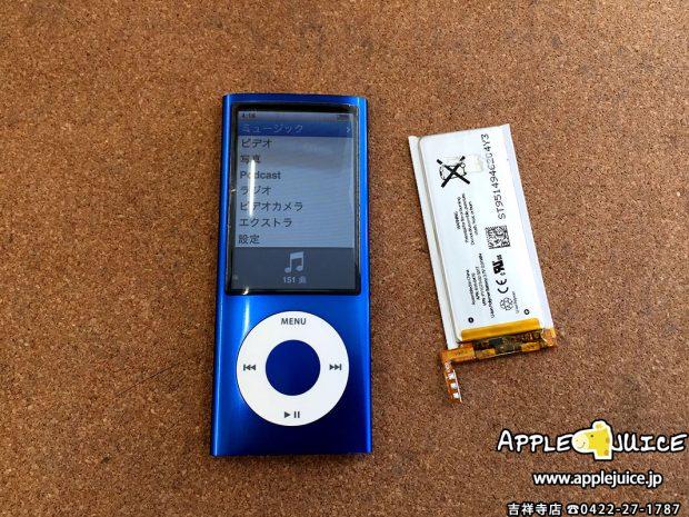 iPod nano 5 バッテリー交換 修理後