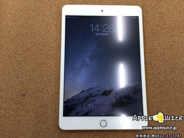 iPad mini 3のガラス割れの修理後の写真