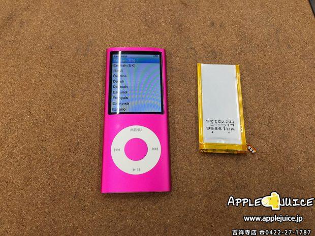 バッテリー交換が終わったiPod nano 4