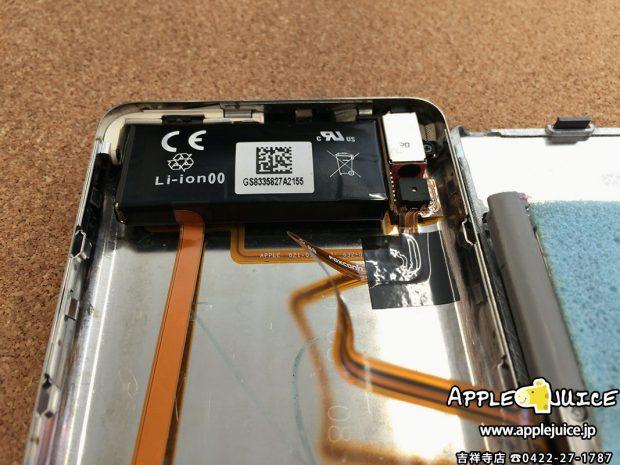 悪くなり膨張したiPodClassicのバッテリー