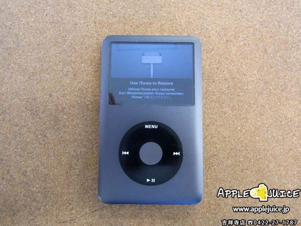 iPodClassic ハードディスク故障 修理前