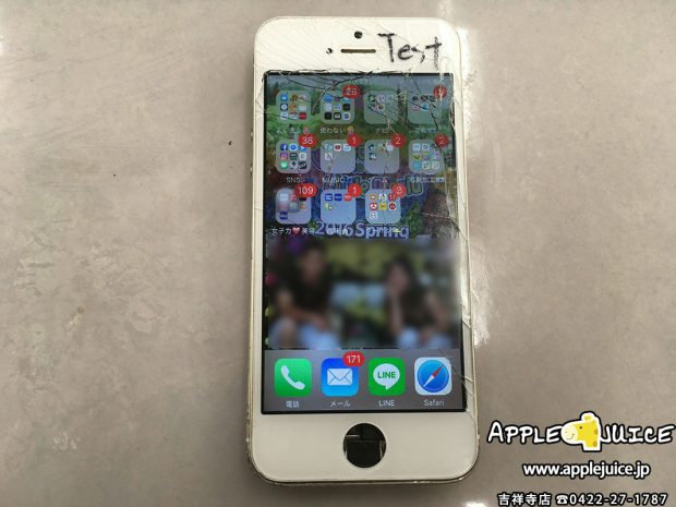 基板修理で無事に起動したiPhone5s