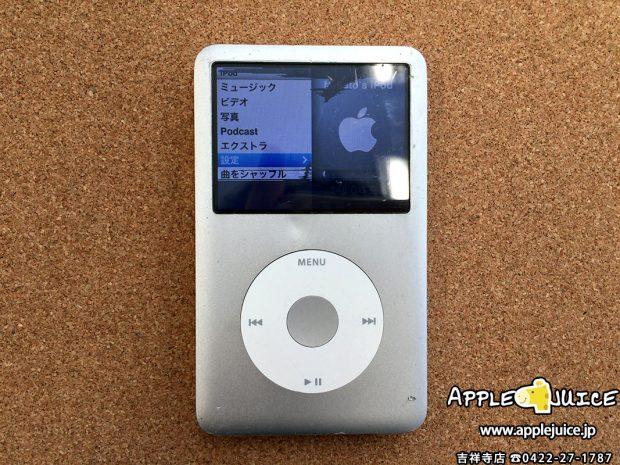 iPodClassic 液晶割れ、バッテリー交換 修理前