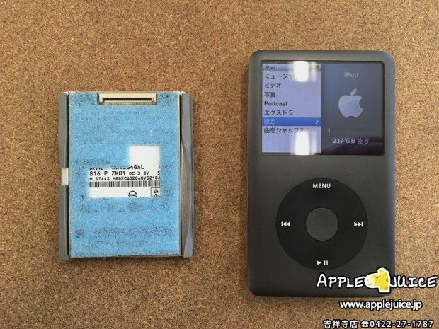 256GBのSSDへ換装したiPodClassic