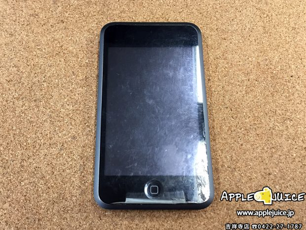 iPod touch 初代