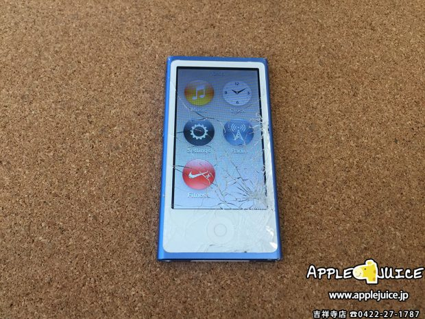 ガラスパネルが割れているiPod nano 8