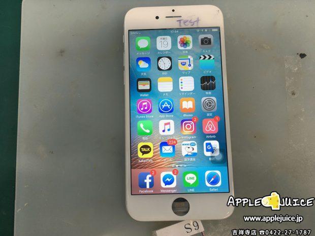 バックライト修理が終わったiPhone6s