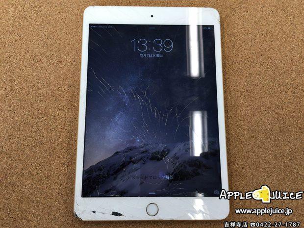 iPad mini 3のガラス割れの修理前の写真