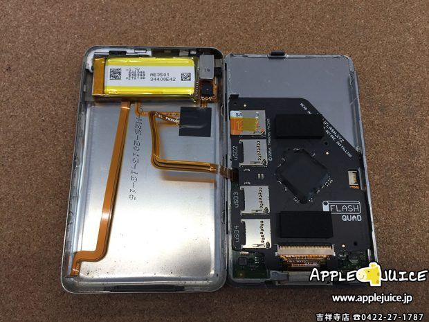 iPodClassic SDカード 128GB