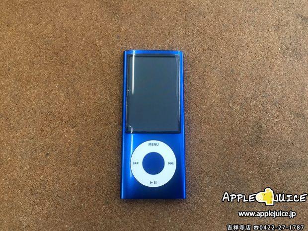 青梅市より配送にて。iPod nano 5 バッテリー交換修理 -2016/12/10-