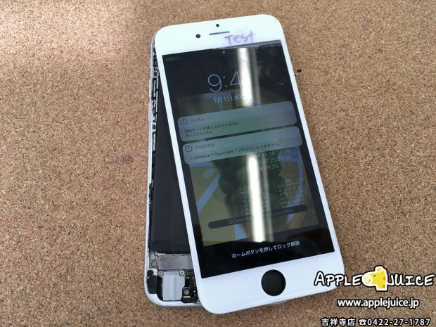 iPhone6sの水没修理復旧後