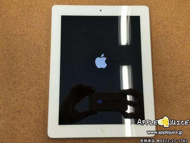 画面を交換した白いiPad3