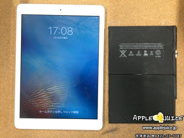 福井県からご依頼 iPad Air バッテリーの持ちが悪い症状 2017/01/24