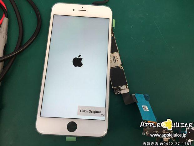 iPhone6sPlusの液晶が映らない故障が直ったか確認しているところ