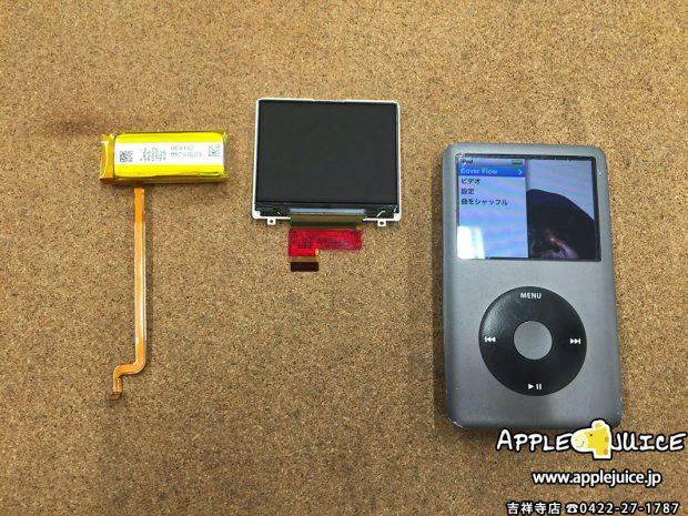 イヤホンジャック修理と液晶とバッテリーを交換したiPodClassic