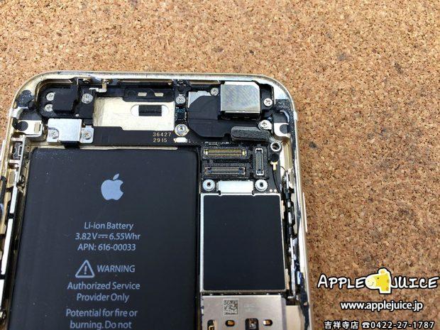バックライトが点灯しないiPhone6sの基板