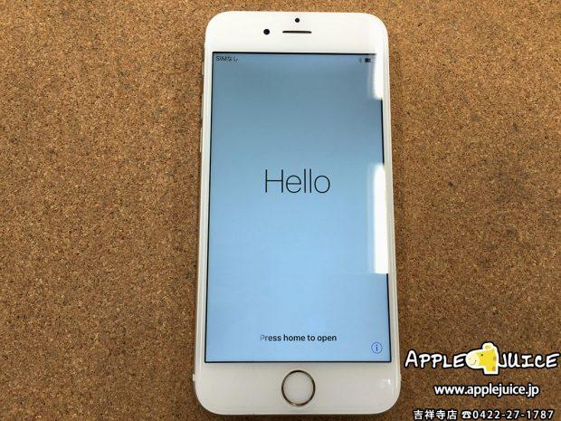 バックライト基板修理が終わったiPhone6s