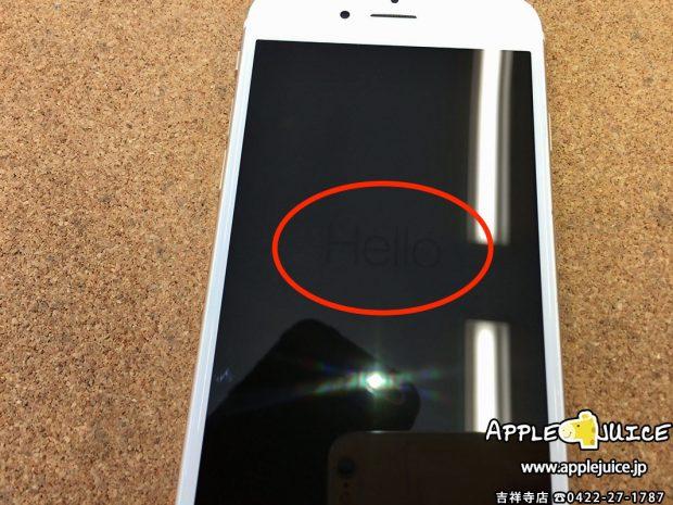 iPhoneデータ復旧サービス iPhone6s バックライト切れデータ復旧・iPhone6s 水没