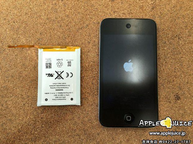 古いiPodの修理も承っております。iPod touch 4 バッテリー交換 2017/01/27
