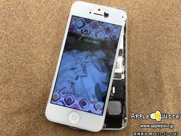 基板修理をして液晶が映るようになったiPhone5