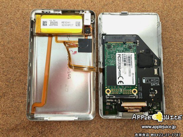 SSDを搭載したiPodClassicの内部