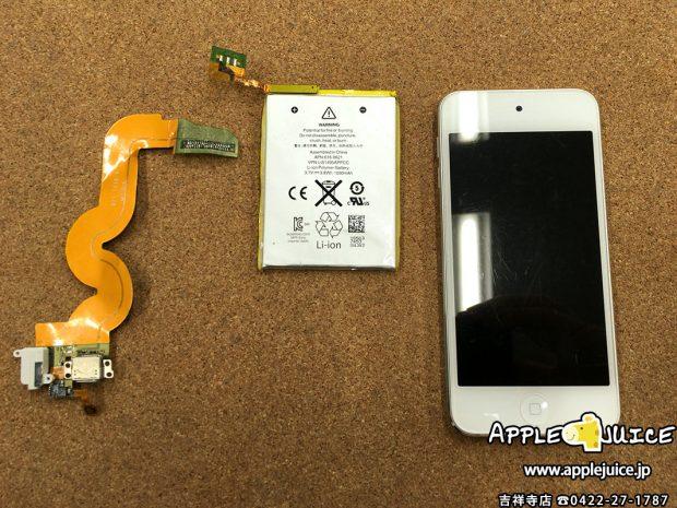 バッテリーとドックコネクタを交換したあとのiPod touch 5