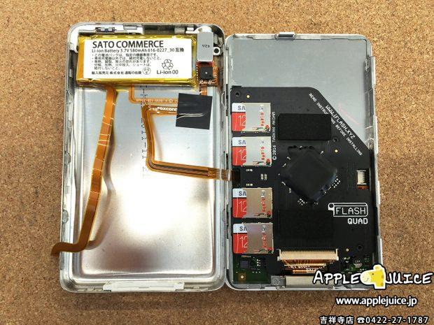 杉並区からご依頼 iPod classic フラッシュメモリー化・バッテリー交換修理 2017/01/22