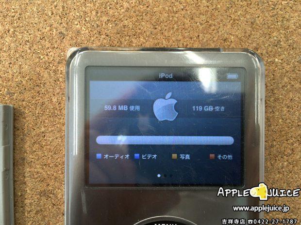 SSD 128GBに交換した黒いiPodClassic 160GB モデル