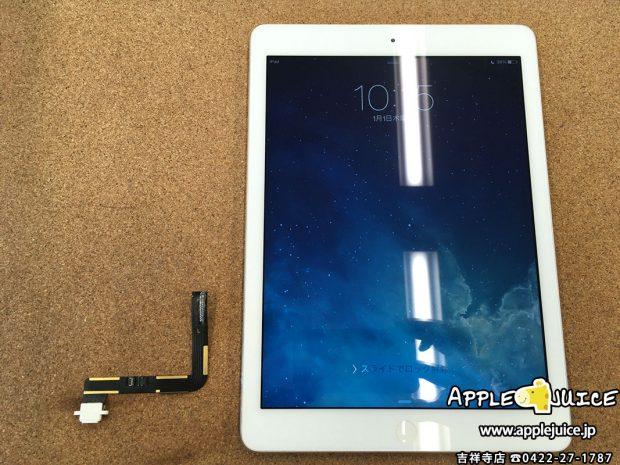 iPad Airとドックコネクタパーツ