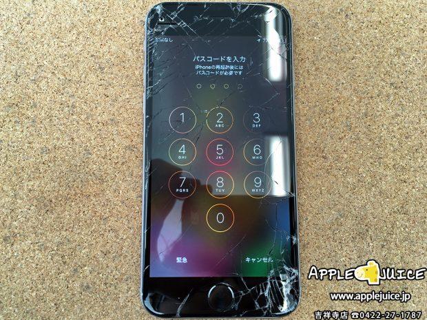 水没修理をして無事に復活したiPhone6