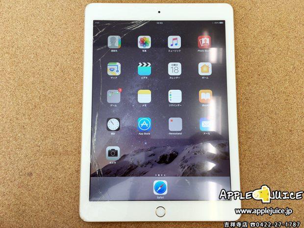 小平市よりご来店での修理依頼 iPad Air 2の画面割れ修理 2017/01/07