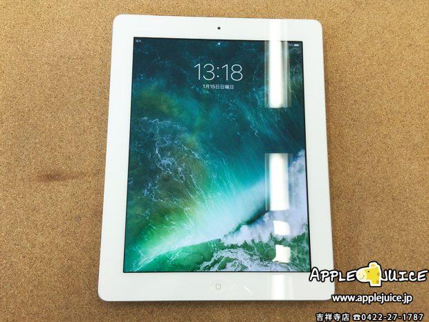 画面が割れている白いiPad 4