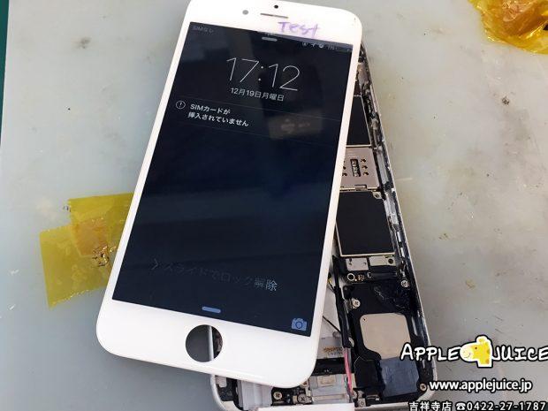基板が問題で液晶が映らないiPhone6sの基板 修理後の写真