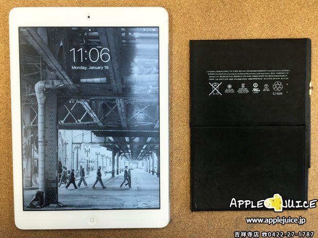 同業者様からのご依頼 iPad Air バッテリー交換修理 2017/01/17