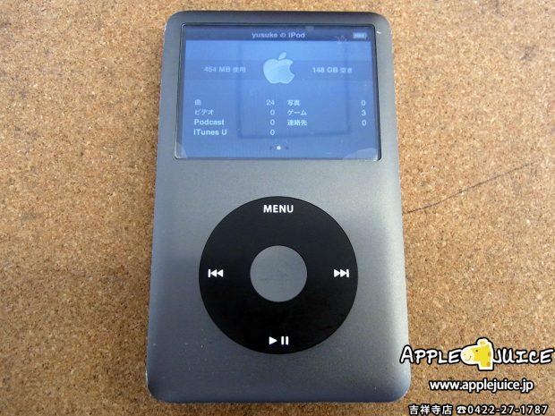 ハードディスクが壊れている黒いiPodClassic