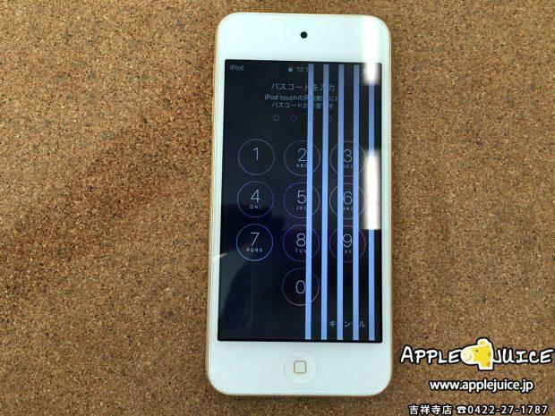 液晶に白い縦線が映っているiPod touch 6